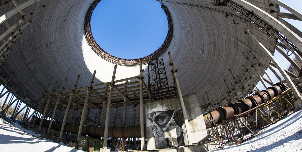 Image of chernobyl cooling tower